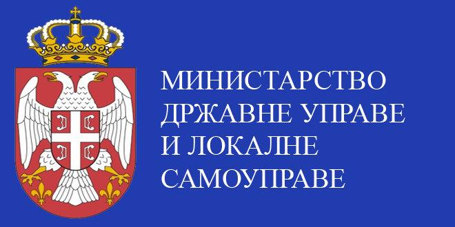 ministarstvo, državne, uprave