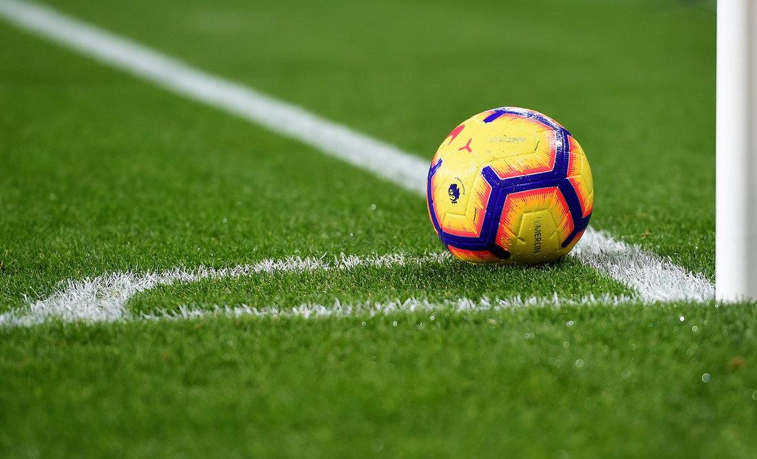 fudbal, lopta, teren