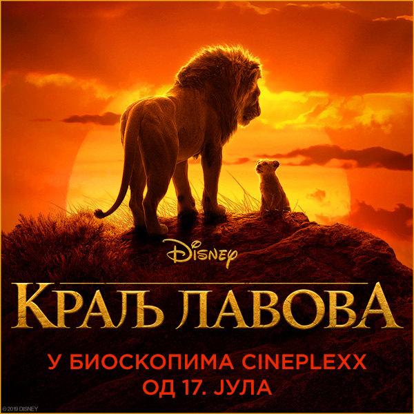kralj, lavova