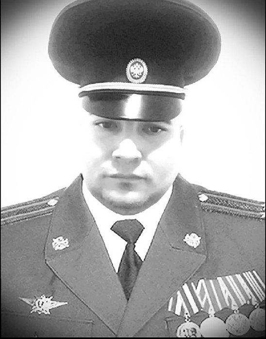 lazni, ruski, bezbednjak