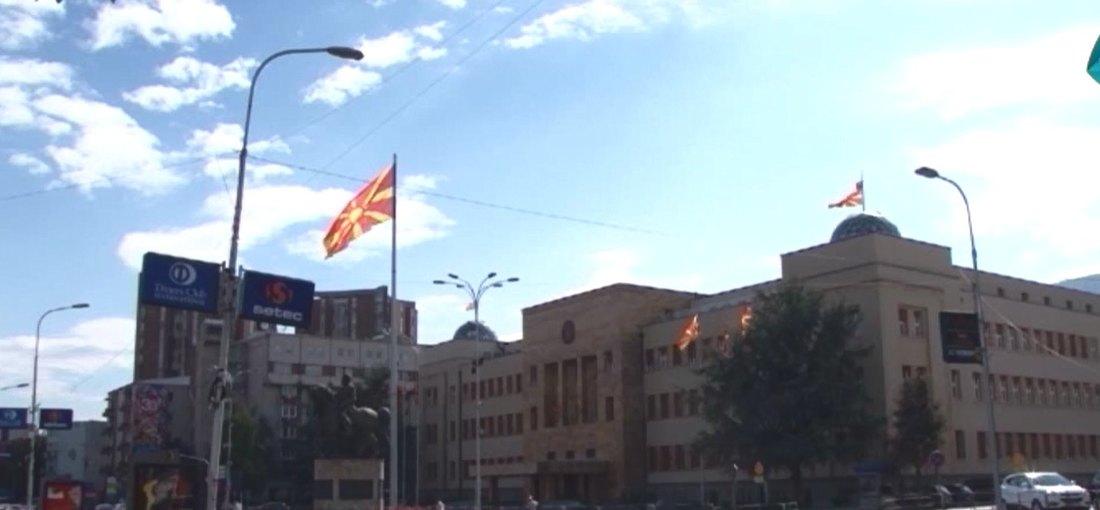 makedonija, skopje