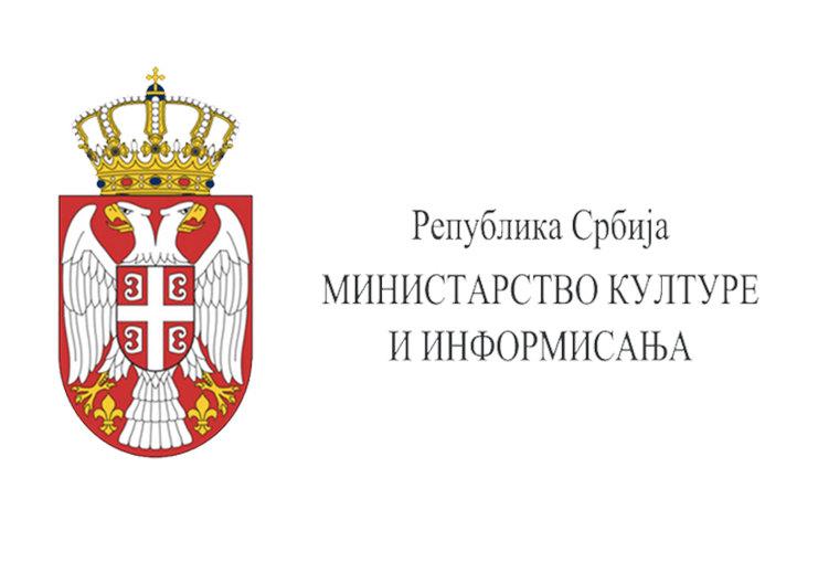 ministarstvo, kulture, i, informisanja