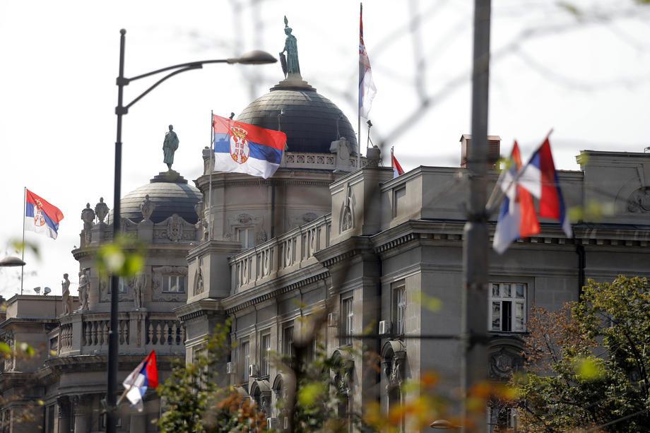 nacionalni, dan, jedinstva, slobode, i, nacionalne, zastave, zastava, srbije, srbija, praznik, zgrada, vlade, srbije, republika, srbija, vlada, srbije
