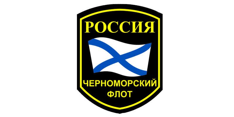 crnomorska, flota, rusije, 1