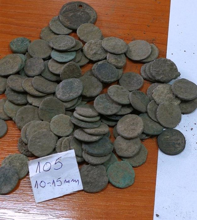 deo, metalnih, kovanica, pronadjenih, u, niskoj, posti