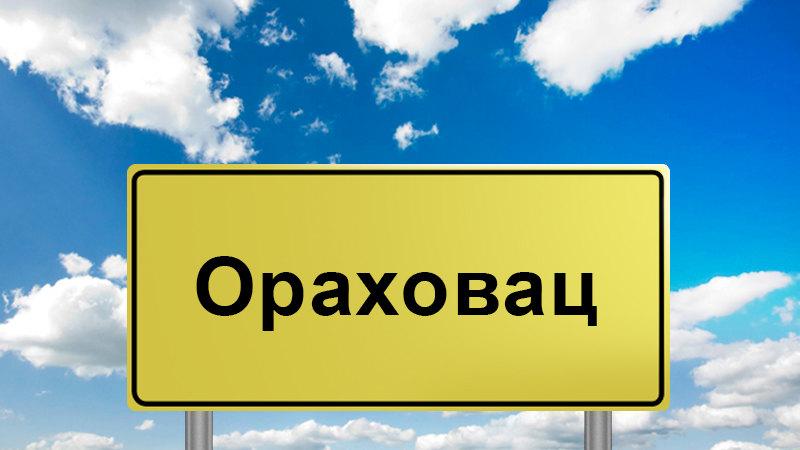 opstina, orahovac, 800x450