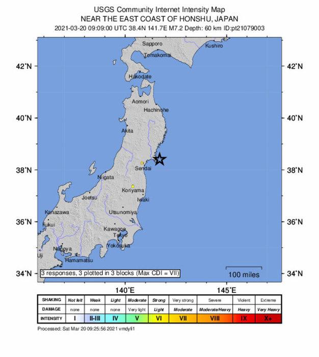japan, zemljotres, magnitude, 7,2