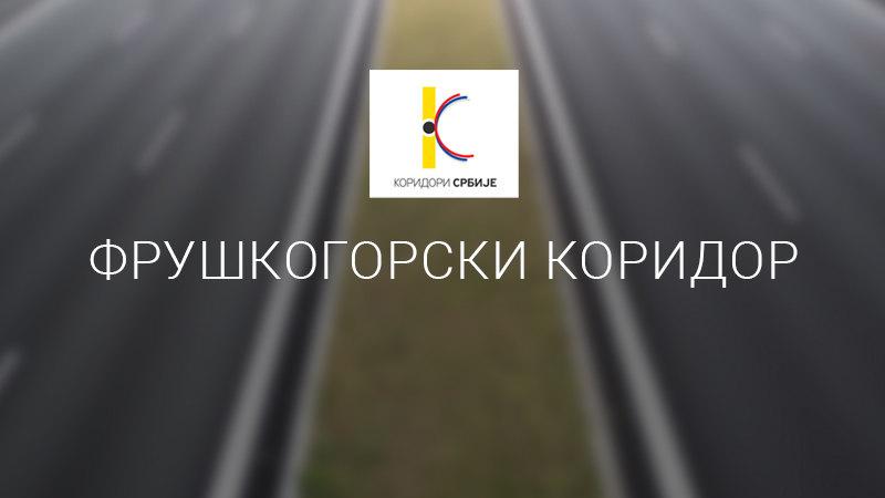 koridori, autoput, autoputevi, deonica, fruskogorski, koridor