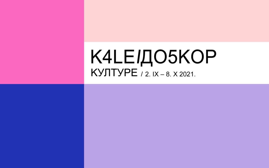 kaleidoskop, kulture